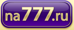 NA777RU OÜ