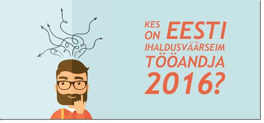 Eesti ihaldusväärseim tööandja 2016