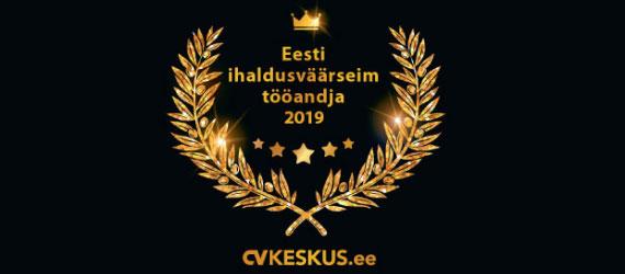 Самый желанный работодатель Эстонии 2019