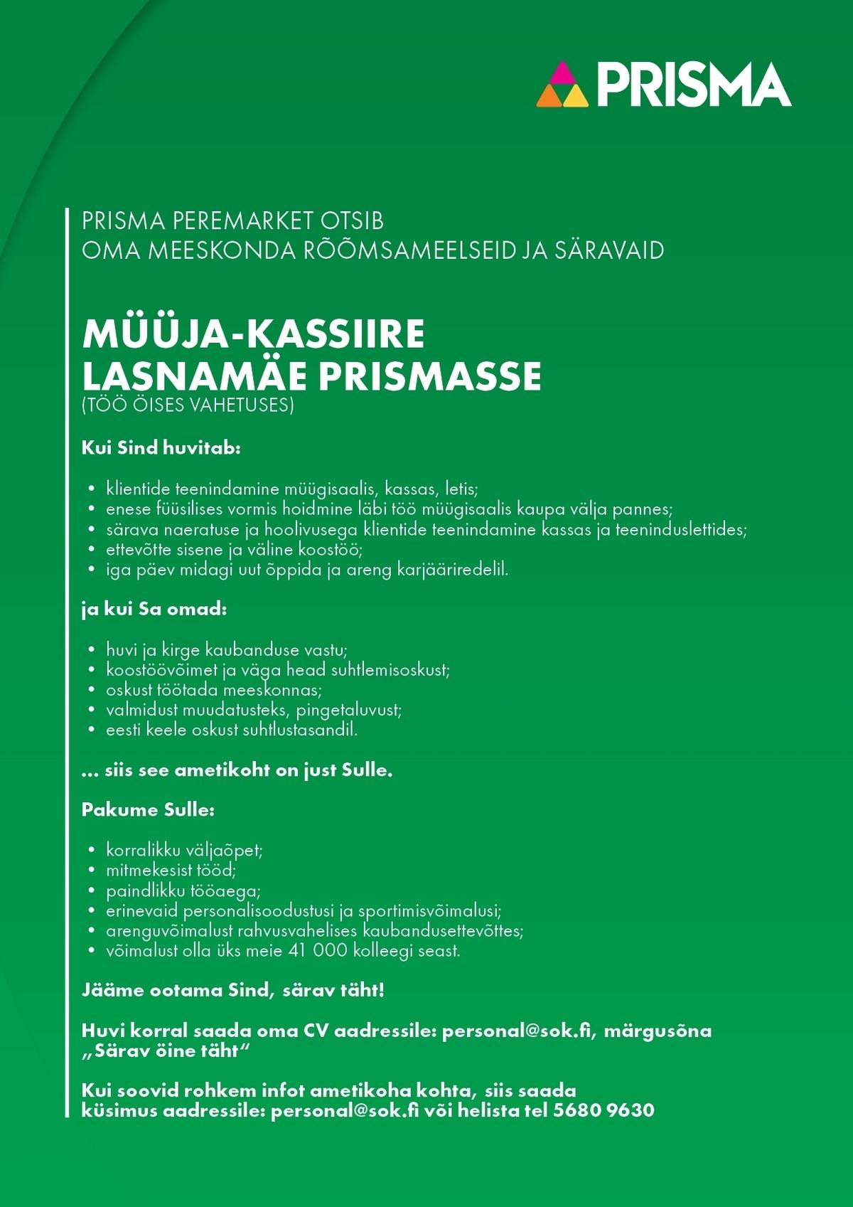 3511f4906b5 CV Keskus tööpakkumine Müüja-kassiir öises vahetuses Lasnamäe Prisma