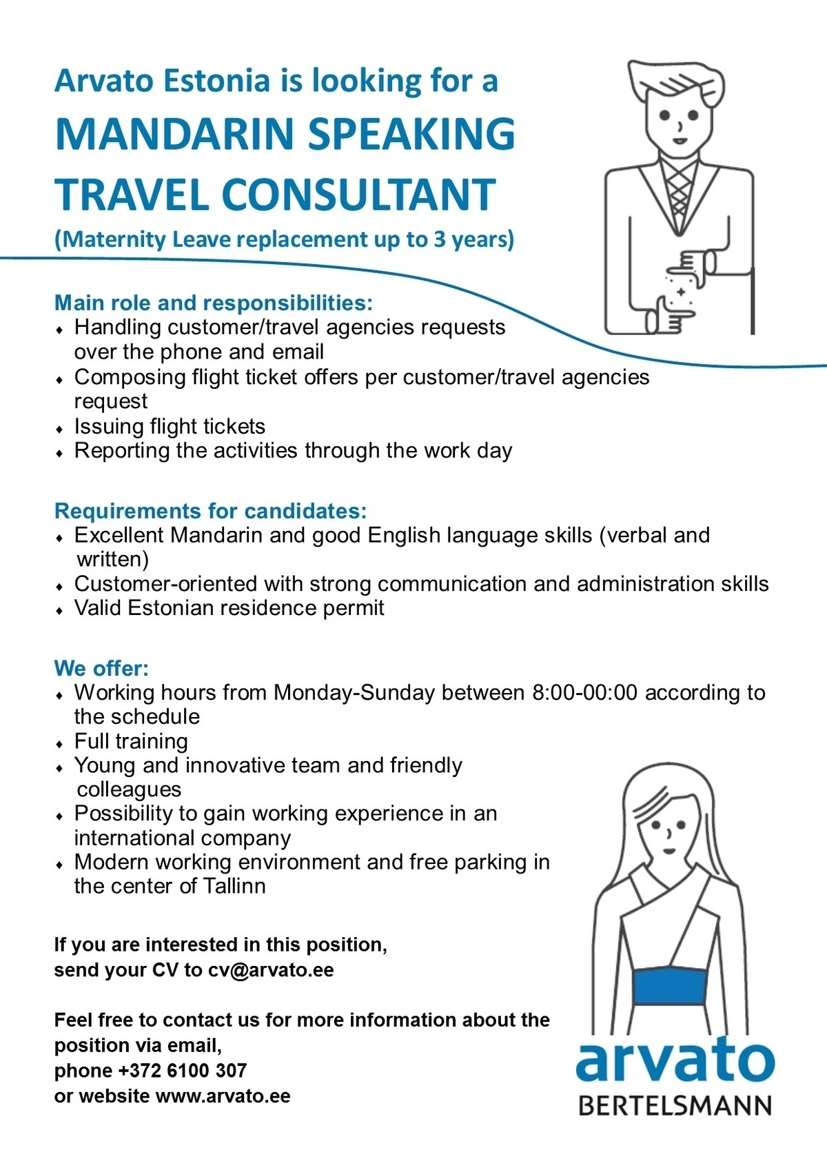 Firma nimi peidetud Mandarin Speaking Travel Consultant (Maternity Leave Replacement)