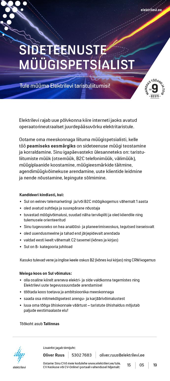 f81458983d6 CV Keskus tööpakkumine Sideteenuste müügispetsialist