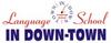 Keeltekool In Down-Town MTÜ tööpakkumised