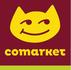 Abc Supermarkets AS tööpakkumised