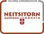 Tallinna Linnamuuseum tööpakkumised