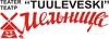 TEATER TUULEVESKI MTÜ tööpakkumised